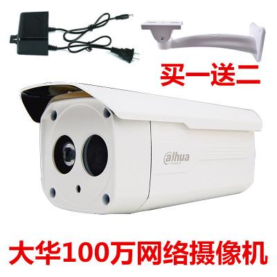 大华网络摄像机DH-IPC-HFW1025B高清720P夜视摄像头100万红外监控