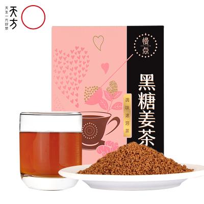 【买三送一】天方茶叶慢点120g 黑糖姜茶 内含10小包 姜汤 姜汁 速溶姜茶 即冲即饮 姜汤茶
