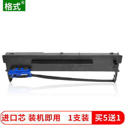 適合aisino航天信息SK860 II色帶架TY6150打印機TY20E墨水80A-8墨盒UE160 DS650PRO