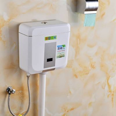 卫生间自动大便马桶感应水箱厕所蹲便器冲便器冲水器感应器