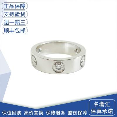 【正品二手95新】卡地亞(CARTIER)Love 18K白金三鉆戒指 B4032500 50號