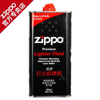 芝寶打火機煤油 ZIPPO火機油 zippo油 打火機煤油 zippo打火機配件 355ml