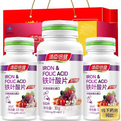 汤臣倍健(BY-HEALTH)铁叶酸片30g/瓶 备孕孕妇膳食营养补充剂