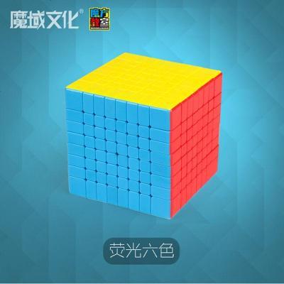 八阶魔方MF8阶魔方7七阶6六阶5五阶高阶比赛专用顺滑益智玩具