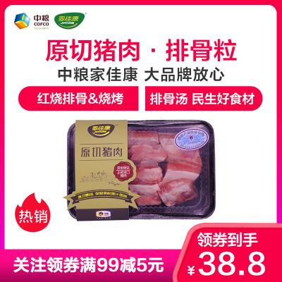 中糧家佳康原切排骨粒紅燒排骨300g冷凍豬肉
