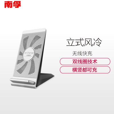 南孚立式風冷無線充iPhoneX蘋果8車載X原裝iphone8plus無線充電器銀色