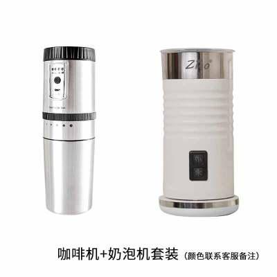 奶泡機全自動打奶器電動冷熱商用咖啡機拉花加熱牛奶打奶泡器時光舊巷奶泡機 奶泡機咖啡機套裝