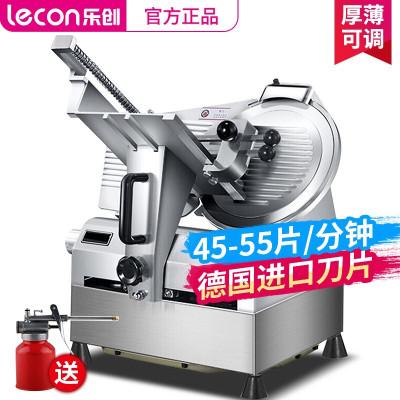 樂創/lecon LC-QR-30 12寸全自動羊牛肉切片機切肉機商用凍肉肥牛羊肉卷切片機羊肉刨肉機
