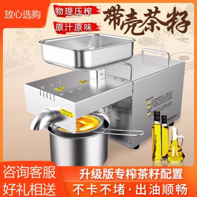 時光舊巷家用榨油機專榨山茶籽全自動中小型不銹鋼家庭電動