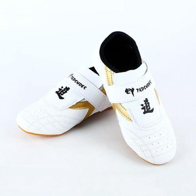 因樂思(YINLESI)年新款跆拳道鞋訓練牛筋軟底鞋小白鞋男女跆拳道鞋