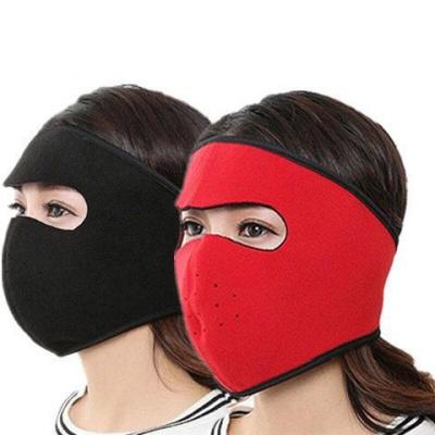 【男女通用】秋冬面罩保暖加厚耳罩護耳保暖男女冬季八月七