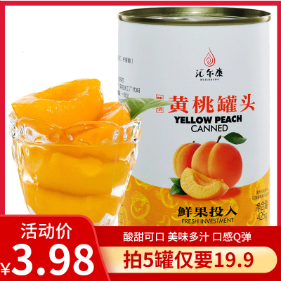 匯爾康(HR) 糖水新鮮黃桃罐頭 整箱水果罐頭 速食零食 425gX1罐