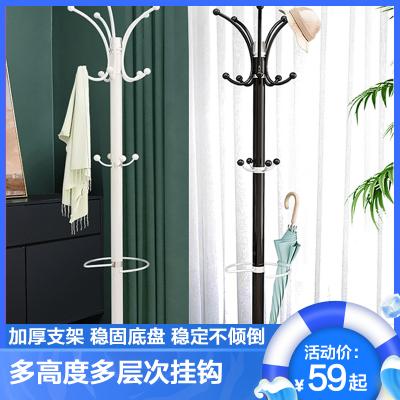 掛衣架落地晾衣架客廳北歐ins家用衣服架子簡約現代立式網紅臥室衣帽架 單桿式房間簡易掛衣架