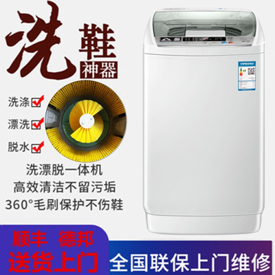 全自動洗脫一體家用小型洗鞋機智能懶人洗鞋神器多功能洗鞋機器