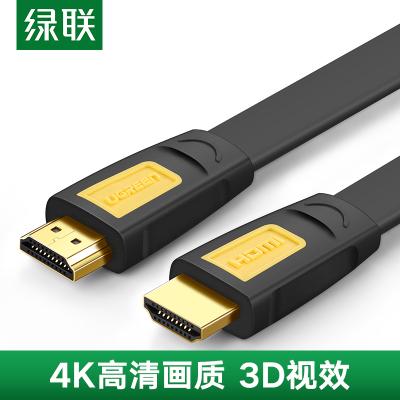 绿联HDMI线2.0高清线4k数据3d电脑电视连接投影仪扁线5机顶盒信号线加长20米10延长15台式主机笔记本音视频线