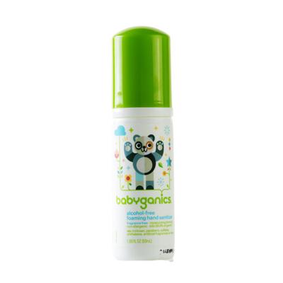 【效期21年8月】美國甘尼克寶貝免洗抗菌安全溫和寶寶泡沫洗手液便攜小瓶裝無香型6個月以上 50ml