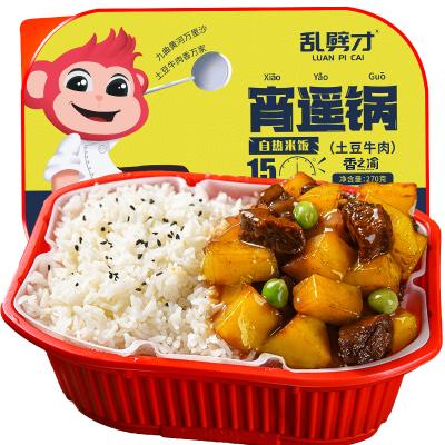 亂劈才自熱米飯土豆牛肉280g/盒 懶人方便速食戶外便當快餐即食自加熱炒飯盒飯自加熱快餐