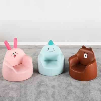 智扣儿童沙发婴儿卡通可爱女孩男孩宝宝懒人座椅靠背迷你小沙发公主凳