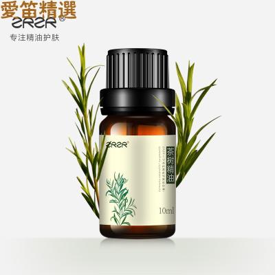 顏界(YANJIE)貨比ZRZR澳洲茶樹精油10ml面部祛痘粉刺痘印 單方植物私處護理茶樹油