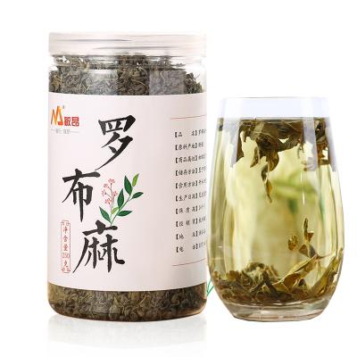 敏昂(M)羅布麻茶 250g 瓶裝新疆野生嫩葉羅布麻