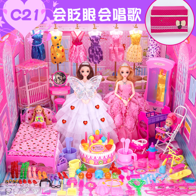 菲妮朵兒芭比娃娃玩具換裝洋娃娃套裝大禮盒別墅城堡兒童女孩公主玩具婚紗衣服女孩過家家玩具送收納箱3歲以上