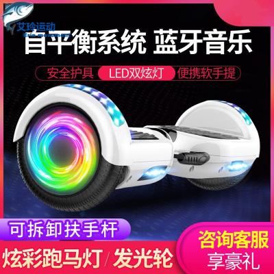 【廠家直營】平衡車兩輪體感電動車成人兒童小學生雙輪智能滑板代步車漂移