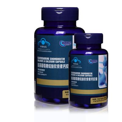 葆宁在线氨基葡萄糖软骨素钙胶囊加钙片中老年人腰腿痛腰椎痛关节痛老人关节养护维骨力补钙骨胶原蛋白增加骨密度买一发二