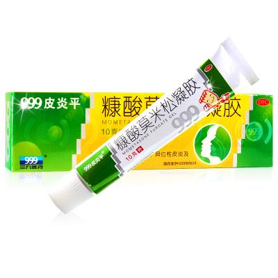 999皮炎平 糠酸莫米松凝胶10g 用于湿疹 神经性皮炎 异位性皮炎及皮肤瘙痒症