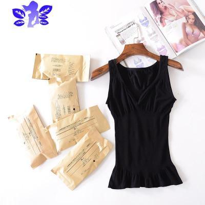 日系喂奶打底衣產婦上衣產后塑身衣收腹束腰無痕束縛哺乳內衣
