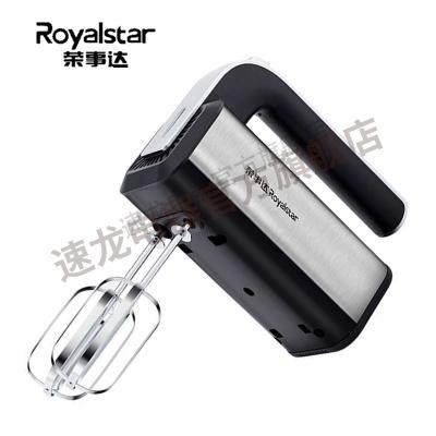 榮事達(Royalstar)打蛋器電動家用不銹鋼大功率手持打發蛋清烘焙工具和面奶油攪拌機
