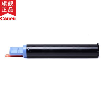 佳能(Canon)NPG-59 TONER墨粉盒适用iR2202L/2002G/2002L/2204AD/2204TN