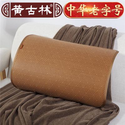 黃古林涼席枕片單人夏天然折疊防滑加厚空調透氣古藤枕席枕套