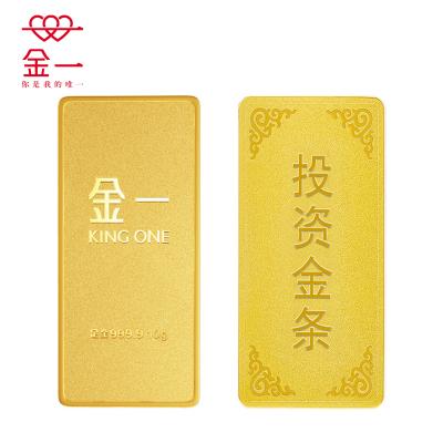 金一AU9999投资金条10克中国金砖金块10g黄金金条足金999.9 支持回购 投资收藏系列
