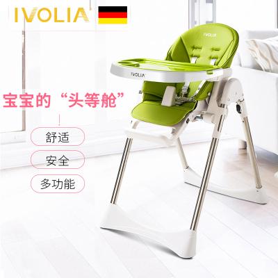 IVOLIA德国宝宝餐椅多功能可折叠便携式宝宝婴儿吃饭餐桌座椅儿童餐椅