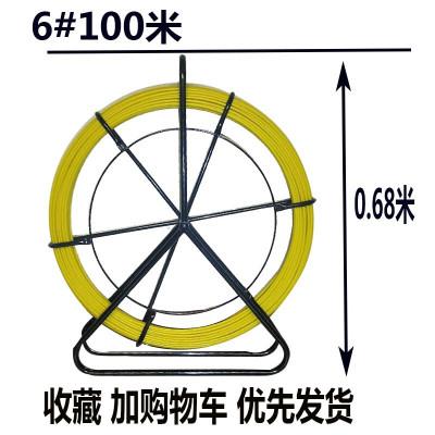 阿斯卡利(ASCARI)家用電工暗線拉線 管道光纜穿線器引線器通信穿管器100米150米200 #6100米帶架子