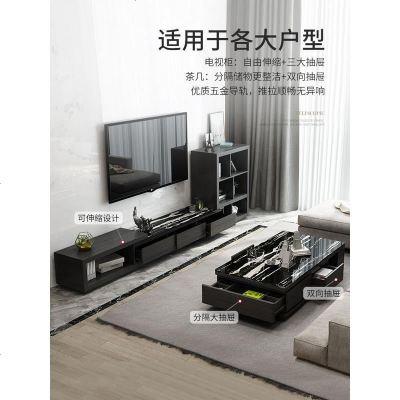 枳记家 北欧式大理石电视柜茶几组合客厅成套简约现代家用小户型家具套装