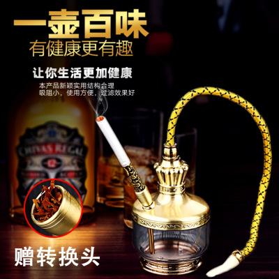 水烟壶水烟斗全套烟袋斗过滤烟嘴配件壶多层斗水烟筒烟锅两用