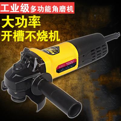 角磨机多功能家用角向磨光机手磨机抛光打磨切割机古达手砂轮电动工具