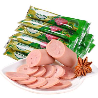 金鑼 肉粒多火腿腸60g*20支組合裝 火腿腸肉類即食零食小吃