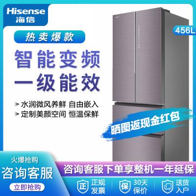 (99新)海信冰箱 456升法式多門 變頻 風冷無霜一級能效BCD-456WTDGVBP玲瓏釉