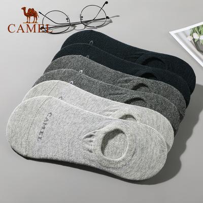 CAMEL駱駝男士棉質防臭淺口短筒襪低幫硅膠防滑吸汗隱形襪潮R9W7AJ104