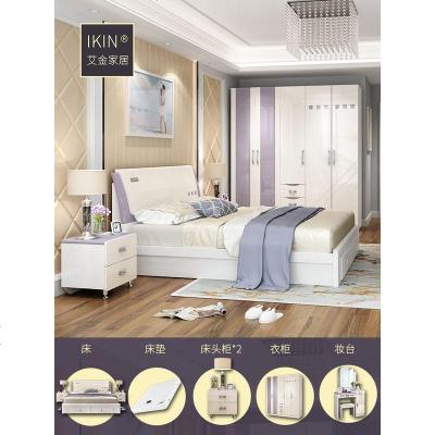 臥室成套家具組合現代簡約床衣柜梳妝臺家具套裝組合臥室五六件套