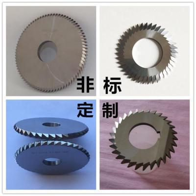 鎢鋼鋸片銑刀圓盤刀外徑阿斯卡利80內孔22厚度0.4-8.0切口銑刀片合金