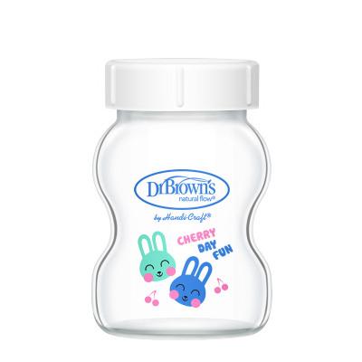 【碎瓶必買】布朗博士 寬口玻璃儲奶瓶母乳保鮮多用儲物罐 150ml