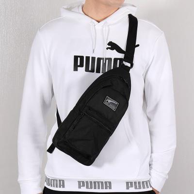 Puma/彪馬 男女包 新款運動包休閑胸包輕便旅游單肩包斜挎包075736-01