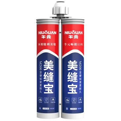 牛元(NIU YUAN)新美缝宝瓷砖地砖美缝剂墙砖勾缝剂防水防霉地板缝隙填缝剂