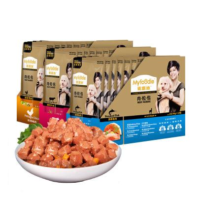 麥富迪肉粒包95g*12清燉牛肉寵物濕糧狗罐頭泰迪狗狗零食清燉牛肉濕糧 肉粒包12包
