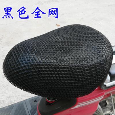 車套電瓶車防曬防水座套四季 電車隔熱透氣車墊