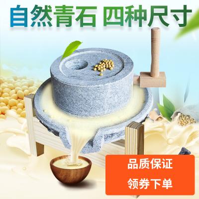 纳丽雅(Naliya)石磨盘家用青石小石磨老磨磨豆浆机研磨器磨粉机磨豆器 30*40寸带木架