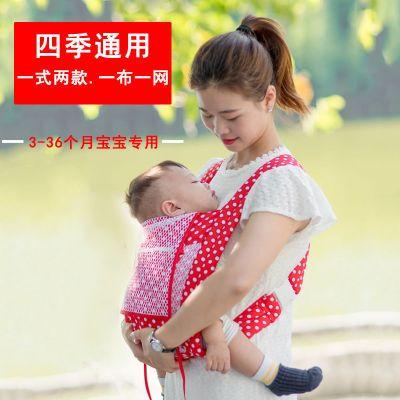 云翔四海傳統老式四爪嬰兒背帶兒童背小孩前抱式后背式多功能四季通用透氣